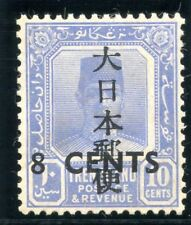 Malaya Jap Occ 1943 8c on 10c bright blue MLH. SG J139. Sc N60.