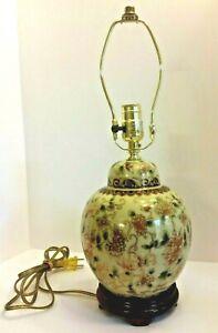 Asian Ginger Jar Lamp Floral Gold Trim Wooden Base