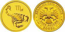 25 Rubel Russland St 1/10 Oz Gold 2002 Zodiac / Scorpio Skorpion 蠍 Unc
