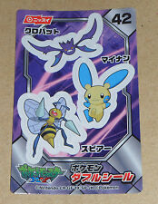 Japanese Pokemon Nissui Sticker Seal XY Series - Crobat #42