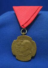 Southern Serbia Kingdom 1912-1937 Anniversary Liberation Medal