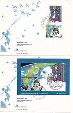 "ARGENTINA 1995 AEROFILA 96 FDC (2 COVERS) SAINT EXUPERY AVIATION ""PRINCIPITO"""