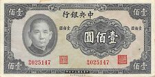 China 100  Yuan  1941  Series B/G  circulated Banknote