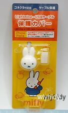 Miffy Lightning To USB Cable Connector Protector For iphone & ipad Mercis bv