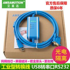 USB to serial cable usb-rs232 cs1w-cif31 + usb-cif31 photoelectric isolation