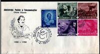 Romania 1950 Birth of Mihai Eminescu Bucharest Post SHS FDC