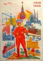 Postcard Russian Propaganda Postcard collectible Red Army Russian Soldier 1967