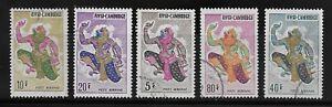 L4421 CAMBODGE CAMBODIA  1964 HANUMAN AIR MAIL SG 165/9