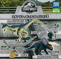 Jurassic World dinosaur Stand Figure Collection 2 complte (4pcs) 2019 takara