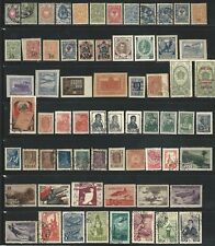 Russia: Lot of 65 different stamps, some values repeated, MNH, hinged EBRS12
