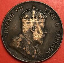 1905 Hong-Kong 1 Cent - F/VF - LotW346