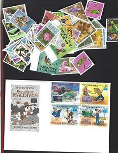 Maldives sc#1165-7,1169 (1986) FDC + Nice lot
