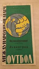 1965 Friendly International: ZENIT v STOKE CITY  15th May