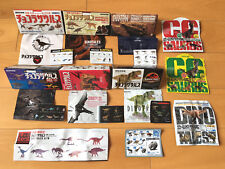Kaiyodo Dinotales UHA Dinosaur Jurassic Park World Model Figure Box Leaflet Only
