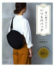 Handy Everyday Bags 20 - Japanese Craft Book