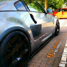Nissan 350z Z33 Side Steps Gloss Black / Side Skirt Extensions v6