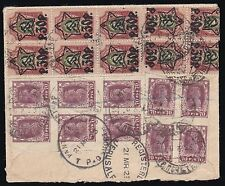 RUSSIA 3/1923 RSFSR Registered Multi Franked Cover to PALESTINE *** RARE !!!