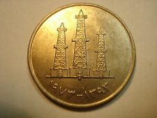 UNITED  ARAB  EMIRATES   50  PIASTRES      1973   GEM  UNC