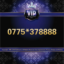 VIP GOLD PLATINUM DIAMOND LUCKY MOBILE NUMBER SIM CARD 077 5*37 8888