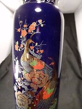 "Vintage Gold Kutani Vase PEACOCK Cobalt Blue GOLD BIG Hand Painted Japan 10 3/4"""