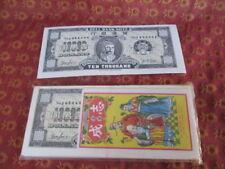 Hell Money Bank Notes Ten Thousand Dollars