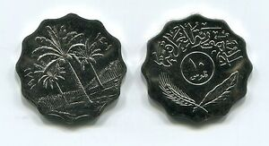 Iraq 1981 Rare Palm Trees 10 Fils UNC Coin KM126a