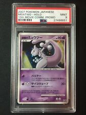 Pokemon 2007 Japanese Holo Mewtwo 10th Movie Comm Promo PSA MINT 9 RARE!