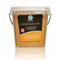 Chicken Pure Spice Seasoning Herb Mix All Natural Mediterranean by Marmara 8 oz