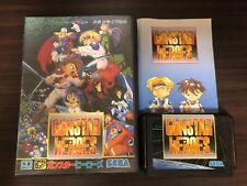 Gunstar Heroes sega mega drive genesis Japan MD boxed