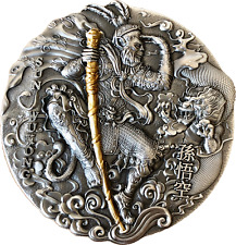 2 Ounce Silver Antique Sun Wukong - Journey to the West 2$ Niue 2020 Silber