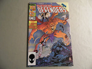 Defenders #152 (Marvel 1986) Final / Last issue / Free Domestic Shipping