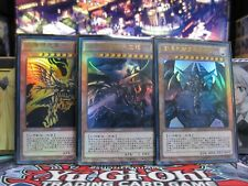 1x Yugioh God Cards Slifer Obelisk Ra Ultra Rare Jump Art CHINESE Proxy NM/M