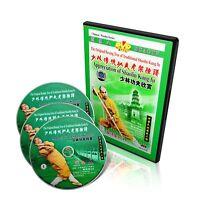 Traditional Shaolin Series - Appreciation of Shaolin Kungfu by Shi Deyang 3DVDs