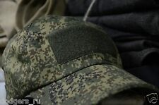 Russian Army, Ball Cap, Baseball Cap Camo, Digital Flora New Arrival, RSS