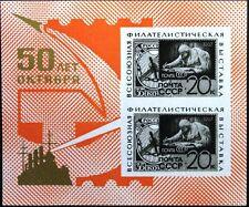 Russia Unión Soviética 1967 bloque 47 S/s 3331a 50 años octubre rojo Lenin mnh