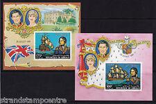 Djibouti - 1981 Nelson (Royal Wedding Margins) - U/M - SG 818-9 De Lux MS IMPERF