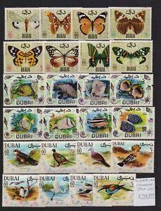 ! Dubai 1968-1969. Stamp. YT#97,100A,103(24Values). €47.50!