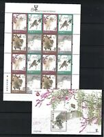 China Macau 2021 Mini S/S New Year Greeting of OX stamp set Zodiac