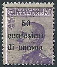 1919 TRENTO E TRIESTE EFFIGIE 50 CENT MNH ** - ED528-2
