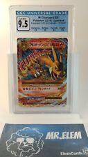 Pokemon M Mega Charizard EX 013/087 Japanese 1st Ed Cp6 20th CGC 9.5 Gem Mint
