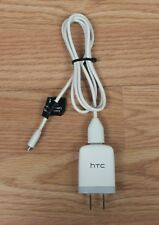Genuine HTC (TC U250) 5V 1A White Micro USB Cell Phone Battery Charger **READ**