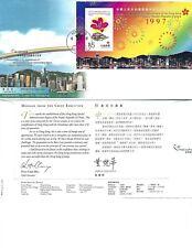 Hong Kong, 1997, Establishment of Special Administrative Region, FDC