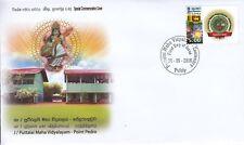 Special Commemorative Cover :  100th Anniversary - J/Puttalai Maha Vidyalaya
