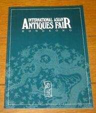 International Asian Antiques Fair  Hong Kong  May 12 -- 15th, 1982  RARE!!!