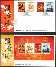 New Zealand 2012 Astrology Year of Dragon FDC