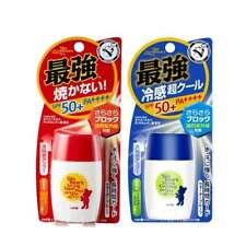 ( Set of 2 ) OMI Mentamu Sun Bears Facial UV Sun Block Cream Sunscreen SPF50 PA+