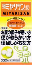 Miyarisan Strong 330 tablets Probiotics Clostridium Butyricum Supplement F/S JP