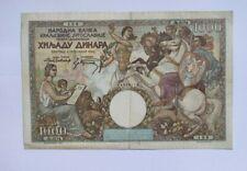 More details for yugoslavia 1000 dinara 1935 , very rare.
