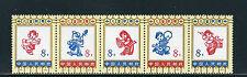 CHINA PRC 1973 CHILDREN'S TOYS strip of 5 (Scott 1117-21) VF MNH unfolded
