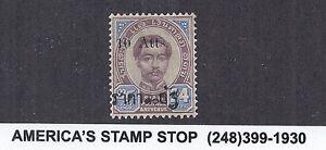 1899 Thailand SC 64 King, VF Gem MH Mint, 10a on 24a Roman Surcharge Overprint
